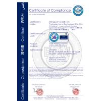 Dongguan Leadboom Photoelectronic Technology Co., Ltd. Certifications