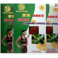 Wholesale Kangmei Herbal Slimming Capsules Burn Fat Fast Boost Metabolism No Diet Required from china suppliers