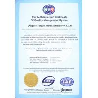 Qingdao Tengao Plastic Machinery Co.,Ltd Certifications