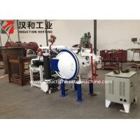 Wholesale Middle Frequency Induction Vacuum Heating System For Graphite from china suppliers
