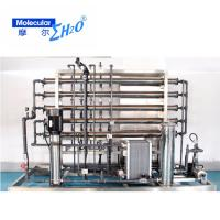 Wholesale Reverse Osmosis And Edi Treatment Deionized Water Machine For Making Ultra Pure Water from china suppliers
