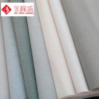 Wholesale Soft Non Woven Velvet Flock Fabric , Claimond Veins Flocked Upholstery Fabric from china suppliers