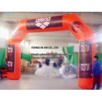 Wholesale 8m Printing Inflatable Arch with Logo For Outdoor Business Show from china suppliers