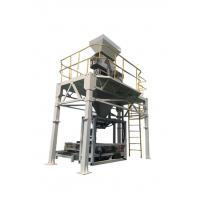 Wholesale Full Automatic Bag Filling And Sealing Machine For Granule 300-1200 Bags/h from china suppliers