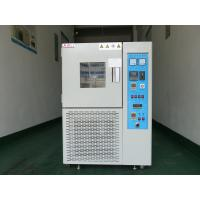 Buy cheap Ventilation Aging Tester Convection and Ventilation Aging Oven from wholesalers