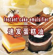 Wholesale Instant Cake Emulsifier for food from china suppliers