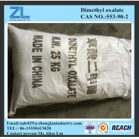 Wholesale CAS NO.:553-90-2,Dimethyl oxalate(DMO) from china suppliers