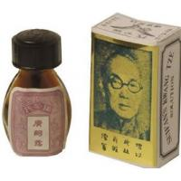 Wholesale Natural Male Enhancement Herbs , Chinese Brush To Prolong Erection from china suppliers