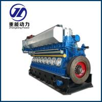 Buy cheap high quality 1600kw Diesel/HFO Generating set with floor price from wholesalers