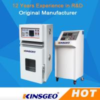 Wholesale 220V,50~60Hz Lithium Ion Cell / Battery Testing Machine Battery Short Circuit Teater from china suppliers