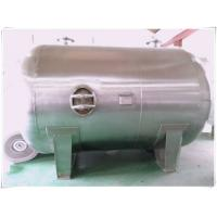 Wholesale Stainless Steel Underground Oil Storage Tanks 5000 Liters Big Volume Horizontal from china suppliers