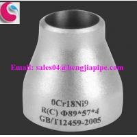 Wholesale GB/T 12459 PIPE REDUCER from china suppliers
