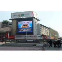Wholesale HD P10 Outdoor Full Color LED Display 1R1G1B, 100000hours Life Time from china suppliers