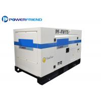 Wholesale Denyo generator set 15kva super silent 64dB ultra silent genset from china suppliers