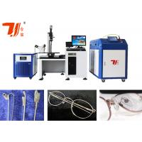 Wholesale Water Cooling Fiber Laser Welding Machine , Optical Frames Laser Soldering Machine from china suppliers