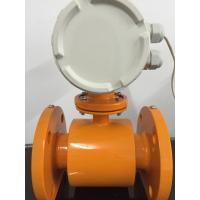 Wholesale Multi Language Integrated Electromagnetic Flow Meter , Electrical Flow Meter from china suppliers
