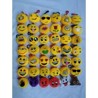 Wholesale Cute Lovely Emoji Plush Toy Keychain with Hook For Promotion Gifts from china suppliers