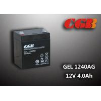 Wholesale 4AH GEL1240AG 12v sealed rechargeable battery Maintenance Free For Solar System from china suppliers