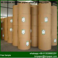 Wholesale Digital Printing Paper C2S Art Board Paper Moisture 4.5% from china suppliers