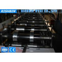 Wholesale LSF Drywall Steel Sections Steel Frame Roll Forming Machine with 20 - 25 Steps from china suppliers