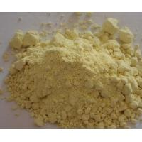 Quality Cerium Oxide 99.99% 1.0-2.0um for sale