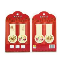 Wholesale Lovely Rubber Personalised Magnetic Book Marks for Books Tourist Souvenir from china suppliers