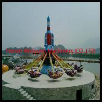 Wholesale good voice Top sale amusement park self-control plane from china suppliers