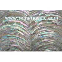 Buy cheap Paua shell paper for guitar inlaying from wholesalers