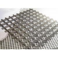 Wholesale 50KN/M Warp Knitting Polyester Geogrid Grey for Asphalt Wall / Runway from china suppliers