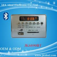 JK6890BT bluetooth usb card audio circuit board.jpg