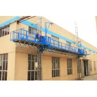 Wholesale 2 × 5.5 kW Power Single Mast Climbing Work Platform with Balance Device from china suppliers