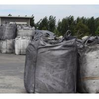 Wholesale 100 Mesh 97% High Carbon Flake Graphite (LG(-)150-97) from china suppliers