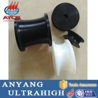 Buy cheap 100% virgin uhmwpe plastic mc nylon pulley U V Grooved Pulley wheel for rope from wholesalers