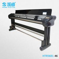 China CAD inkjet plotter support all kinds of software infinity plotters on sale