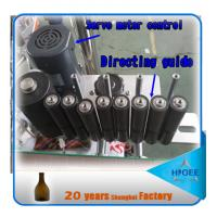 Wholesale Labeling machine for cups and round bottles full automatic stick from china suppliers