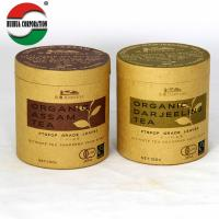 Wholesale Recyclable Paper Cans Packaging , Kraft Paper Tea Canister Packaging from china suppliers