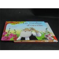 Wholesale Landscape Hardcover Magazine Book Printing Services Grey Board CMYK / Pantone Color from china suppliers
