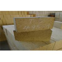 Quality High Temp Insulation High Alumina Refractory Brick For Glass / Cement Rotary Kiln for sale