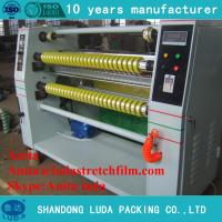 Wholesale luda suppier high quality customized 48mm plastic packing adhesive tape roll from china suppliers