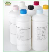 Wholesale Wide format printer ink 016--- Epson Stylus PRO 4800/7800/9800 from china suppliers