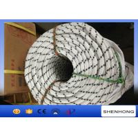 Wholesale 12MM Double Braided Nylon Pull Rope 3000kg Breaking Force ISO Certificated from china suppliers