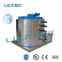 Wholesale 300kg - 60ton SS304 Aluminum Flake ice Machine 850 celsius degree Annealing Heat Treatment from china suppliers