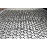 Buy cheap Flex Metal Refractory Lining from wholesalers