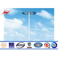 Buy cheap 8-20m Single Arm LED High Mast Light Pole Street Lighting Pole from wholesalers