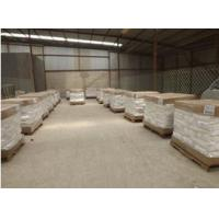Buy cheap Polyacrylamide (PAM) Polymer Series from wholesalers