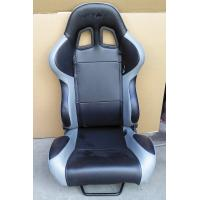 Wholesale Metal Frame Sport Racing Seats with High Elastic Sponge and PVC Cover with Double adjustor and Double slider from china suppliers