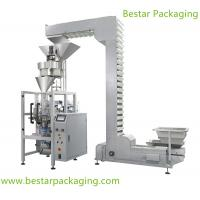 Wholesale Automatic vertical  sugar packing machine,sugar filling machinery,sugar wrapping machine from china suppliers