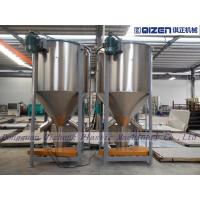Wholesale 1 Ton Automatic Fish Feed Mixer , Vertical Ribbon Mixer With Hot Air Drying System from china suppliers