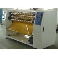 Wholesale High Speed Steel Coil Slitting Machine Bopp Tape Slitter With Automatic Control from china suppliers