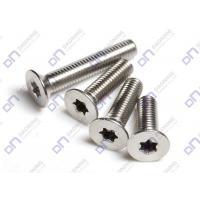Buy cheap Hexalobular socket countersunk head machine screws from wholesalers